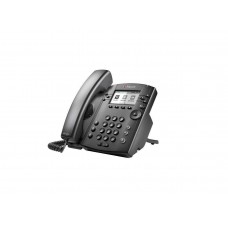 Polycom Voice Over IP Phone - Refurbished